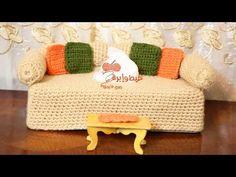 كروشية جراب علبة مناديل على شكل كنبة |خيط وإبرة |crochet couch tissue box cover - YouTube