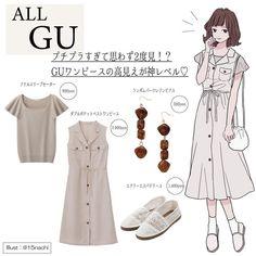 Ulzzang Fashion, Kpop Fashion Outfits, Trendy Outfits, Korean Fashion, Girl Fashion, Cute Outfits, Kawaii Dress, Kawaii Clothes, Uniqlo Style