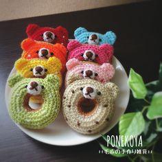 ハンドメイドマーケット+minne(ミンネ)|+【新色】毛糸のくまドーナツ Crochet Cake, Crochet Food, Knit Crochet, How To Make Toys, Toy Craft, Rakhi, Cat Toys, Dog Cat, Crochet Patterns
