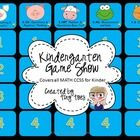 Want a quick, fun way to practice Common Core State Standards for Kindergarten MATH?   Then you will enjoy this fun GAME SHOW freebie!  This powerp...