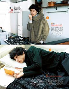 "coffingrover: ""Kentaro Sakaguchi (坂口健太郎) | Men's Non-No, January 2017 """