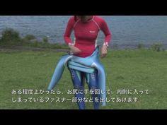 ウエットスーツを楽に着る方法 - YouTube