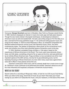 Worksheets: George Gershwin