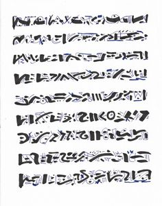 The New Post-literate: A Gallery Of Asemic Writing: June 2011
