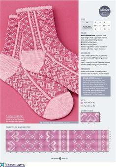 Socks by Ann Kingstone Knitting Paterns, Knitting Charts, Lace Knitting, Knitting Socks, Knitting Stitches, Knit Crochet, Crochet Hats, Drops Alpaca, Knit Stockings