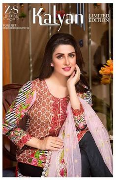 Chevin Shirley Eid Men Kurta Shalwar are trendy and stylish shalwar kameez for this festive occasion check out all the new designs launched by brand. Designer Suits For Men, Ayeza Khan, Eid Collection, Amazing Cosplay, Shalwar Kameez, Beautiful Actresses, Indian Outfits, Cosplay Costumes, Celebs
