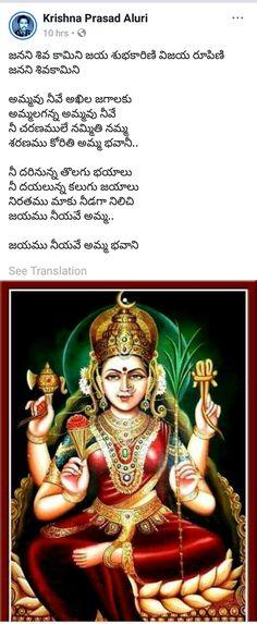 Vedic Mantras, Hindu Mantras, Green Tara Mantra, Shri Yantra, Bhakti Song, Sanskrit Mantra, Hindu Rituals, Ganesh Images, Kali Goddess