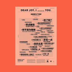 "Gefällt 35 Mal, 1 Kommentare - Poste/en (@posteren) auf Instagram: ""• / Living as an Asian girl by Joy Li @_joyli #posteren #posterdesign #graphicdesign #graphic #art…"""