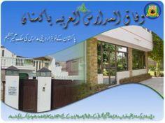 Wafaq ul Madaris Al-Arabia