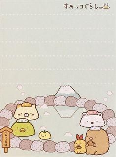blue and yellow Sumikkogurashi shy animals bath day mini Note Pad San-X 3