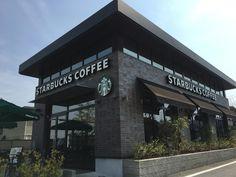 Bakery Design, Cafe Design, Café Starbucks, Cafe Exterior, Design Studio Office, Industrial Office Design, Open Ceiling, Bar Interior Design, Boutique Interior