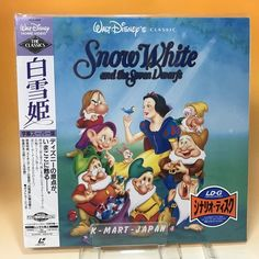 Snow White and the Seven Dwarfs (1937) [PILA-1284] LD LaserDisc OBI Japan AA620