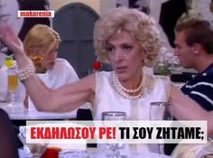 Δυο ξενοι...α ρε Ντενη χαχαχαχαχα Funny Greek Quotes, Greek Memes, Funny Quotes, Stupid Funny Memes, Funny Shit, Film Quotes, Word Porn, True Words, Funny Images