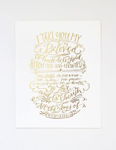 "amazing ""vows"" print in metallic gold foil $20"