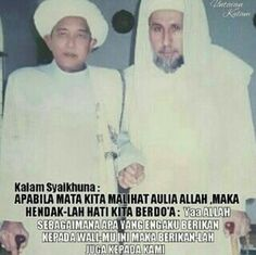 Alhamdulillah, Doa, Islamic Quotes, Allah, Memes, Meme