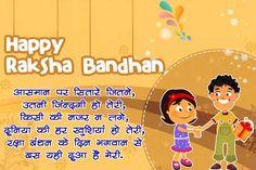 Raksha bandhan images free download रक्षाबंधन के त्यौहार पर सभी भाई बहिन रक्षाबंधन की फोटो, रक्षाबंधन इमेज, रक्षाबंधन पर शायरी व रक्षाबंधन की हार्दिक शुभकामनायें, हैप्पी रक्षा बंधन मैसेज आदि भेजकर अपने प्यार को एक दूसरे के प्रति दर्शाते हैं. Good Wishes Quotes, Wish Quotes, Wishes For You, Happy Raksha Bandhan Wishes, Happy Raksha Bandhan Images, Rakhi Wishes For Brother, Raksha Bandhan Messages, Happy Rakhi, Happy Rakshabandhan