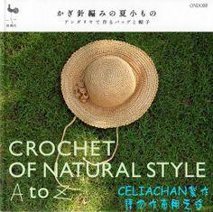 ONDORI_CROCHET_OF_NATURAL_STYLE - 郭婷婷 - Picasa Web Albums
