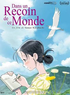Factory began streaming an English-subtitled clip on Monday for the In This Corner of the World anime film. The film also recently screened at the Jap. Beau Film, Night Film, Film Animation Japonais, Animation Film, Film D'animation, Film Movie, Miyazaki Film, Marc Forster, Zootopia