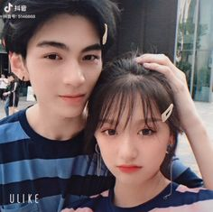 Matching Couple Outfits, Matching Couples, Cute Couples, Couple Goals Teenagers, Korean Couple, Ulzzang Couple, Sweet Couple, Phan, Couple Photography