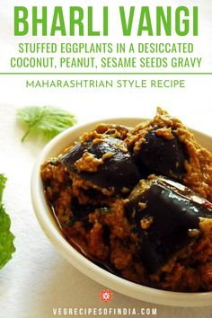 Looking for a new recipe featuring eggplant? Try this Indian recipe for stuffed eggplant in a coconut, peanut, and sesame seed gravy (curry). This recipe utilizes baby eggplant or small eggplants to stuff but if those aren't available then chopping regular eggplant and not stuffing them works just as well. Try this Maharashtrian style eggplant recipe this weekend! #vegetarian #recipes #dinner #curry #Indianfood Kid Veggie Recipes, Vegetarian Recipes Easy, Curry Recipes, Indian Food Recipes, Baby Eggplant, Stuffed Eggplant, Maharashtrian Recipes, Paneer Dishes, Kitchens