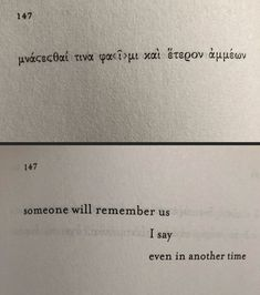 """""""If Not, Winter"""" fragment 147 