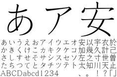 明石   フォント製品   株式会社モリサワ