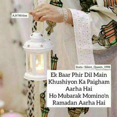 Ramzan Mubarak Images wishes Ramzan Mubarak Quotes, Ramzan Mubarak Image, Eid Mubarak Quotes, Eid Quotes, Mubarak Images, Ramzan Mubarak Shayari, Allah Quotes, Qoutes, Literary Love Quotes