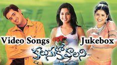 Watch Kalusukovalani Telugu Movie Full Video Songs Jukebox ||  Uday Kiran, Pratyusha, Gajala Free Online watch on  https://free123movies.net/watch-kalusukovalani-telugu-movie-full-video-songs-jukebox-uday-kiran-pratyusha-gajala-free-online/