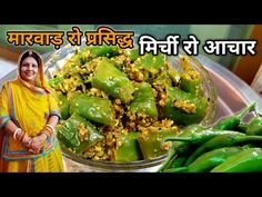 मारवाड़ी प्रसिद्ध मिर्ची रो अचार | Marwadi Famous Mirchi Ka Achar~Hari Mirchi Ka Achar~Pickle Recipe - YouTube Lord Ganesha Paintings, Chilli Recipes, Pickles, Green Beans, Cucumber, Vegetables, Food, Youtube, Veggies