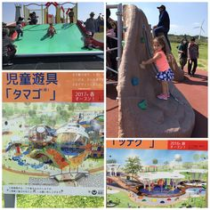 Peace Memorial Park Children's Playground, additions to complete in Fall 2016 & Spring 2017. 450-1, Mabuni Itoman, Okinawa Japan 901-0333