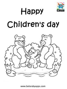 Happy children's day coloring pages - free printable ⋆ BelarabyApps Grandparents Day Activities, Happy Grandparents Day, Happy Parents, Happy Kids, Color Activities, Activities For Kids, Fathers Day Coloring Page, Kindergarten Coloring Pages, Arabic Alphabet For Kids