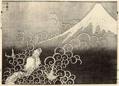 hokusai dragon - Google Search