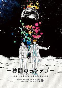 【8/15C882日目】新刊サンプル+α/東1・A28a【刺傷】 [1]