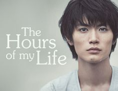 The Hours Of My Life JDrama Review