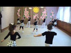 дискотека танцы в детском саду липецк - YouTube Tiny Dancer, Aerobics, Musical, Decoration, Diy And Crafts, Youtube, Dance Choreography, Preschool, Fashion Plates
