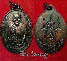 เหรียญหลวงพ่อยิด รุ่นสร้างศาลาการเปรียญ วัดหนองจอก กุยบุรี ประจวบคีรีขันธ์