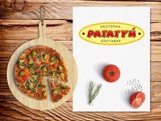 Рататуй - логотип для ресторана доставки еды