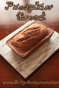 Pumpkin Bread Recipe. Homemade pumpkin bread with easy to follow instructions. Great pumpkin bread to have at your thanksgiving dinner