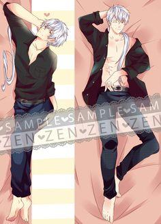 Baby take me noooow! Zen Mystic Messenger, Saeran, Barbie Clothes, Kuroko, Rowan, Text Messages, Yuri, Otaku, Ships