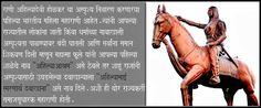 Rani Ahilyadevi Holkar
