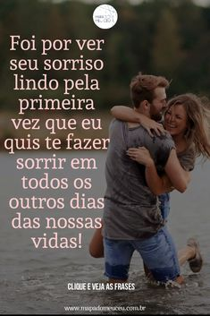 Mais frases no link! #frasesinspiradoras #frasesinspiracionais #frasesinteressantes #frasesamornanamorado Couples, Couple Photos, Movie Posters, Link, Quotes On Love, Map Of The Stars, Dating Anniversary, Serious Relationship, Amor Quotes