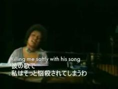 Roberta Flack - Killing me softly with his song.flv