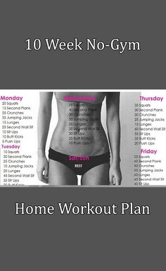 10 Week No-Gym Home Workout Plan (weight loss for teens)