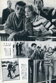 ALAIN DELON ROMY SCHNEIDER FRANCOISE ARNOUL 1959 JPN PICTURE CLIPPING 7x10 #JJ/N