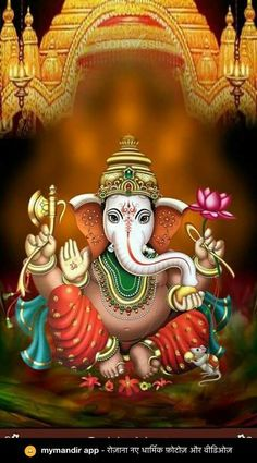 Sri Ganesh, Ganesha Art, Lord Ganesha, Happy New Year Gif, Ganesh Images, Ganpati Bappa, India Art, Religious Icons, Hinduism