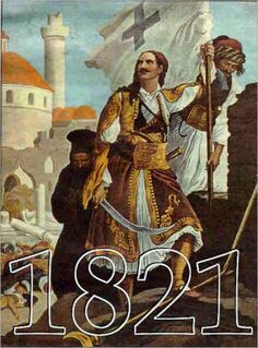 Why a parade for Greek Independence. Ottoman Rule / Tourkokratia - Conditions for Greek Revolution (1453-1821)