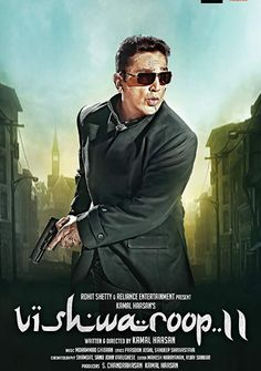 New bollywood movie download mp4 2020