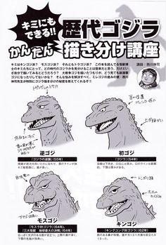 日々是遊楽 — daikaijusushi: The many faces of Godzilla (minus...
