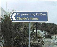 Humor 2013 http://ift.tt/2dU0lnk http://ift.tt/2dAnWab via Facebook https://www.facebook.com/photo.php?fbid=10155028009004879&set=a.10155019574689879.1073741886.653954878&type=3
