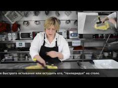 Заварной Кондитерский Крем – Кондитерские Курсы - Pastrycampus.ru - YouTube